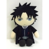 photo of Kuttari Cushion Mini: Toshiro Hijikata Movie Edition