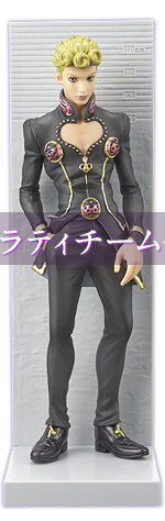 main photo of Passione~Buccellati Team DXF Figure Vol.6 B: Giorno Giovanna