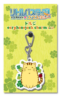 main photo of Earphone Jack Charm Little Busters! Ecstasy: Vol.2 type A - Doruji Clover ver.