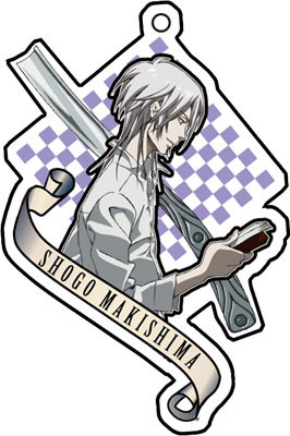 main photo of Psycho-Pass Strap: Makishima Shogo