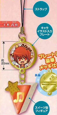 main photo of Uta no Prince-sama Sweets Collection: Ittoki Otoya