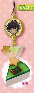 main photo of Uta no Prince-sama Sweets Collection: Aijima Cecil