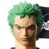 One Piece Great Deep Collection 6: Roronoa Zoro