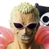 One Piece Great Deep Collection 6: Donquixote Doflamingo