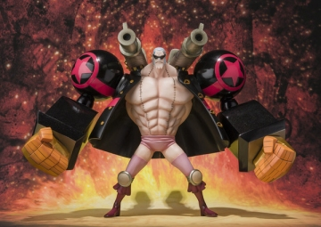 main photo of Figuarts ZERO Franky Ver. Film Z