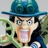 One Piece Collection Thriller Bark Night (FC10): Usopp