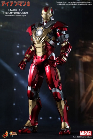 main photo of Movie Masterpiece: Iron Man Mark 17 Heart Breaker