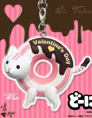 main photo of Donyatsu Valentine White ver.
