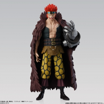 main photo of Super One Piece Styling The New Movement: Eustass Kid