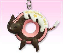 main photo of Donyatsu Valentine Brown ver.