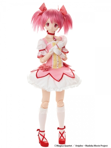main photo of Hybrid Active Figure 027 Kaname Madoka