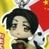Hetalia Axis Powers Key Chain Mascot Part 2: China