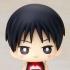 One Coin Mini Figure Collection Kuroko no Basket 2Q: Izuki Shun