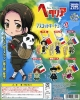photo of Hetalia Axis Powers Key Chain Mascot Part 2: China