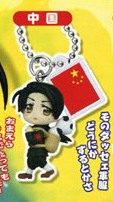main photo of Hetalia Axis Powers Key Chain Mascot Part 2: China