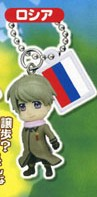 main photo of Hetalia Axis Powers Key Chain Mascot Part 2: Russia