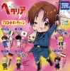 photo of Hetalia Axis Powers Key Chain Mascot Part 1: Germany