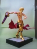 photo of Gilgamesh