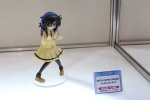 photo of PM Figure Kuroki Tomoko