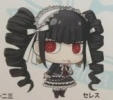 photo of Chou Koukoukyuu no Chimi Chara Vol.2: Celestia Ludenberck