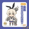 photo of Nendoroid Shimakaze