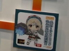 photo of Nendoroid Hunter: Female Hunter Lagombi Equipment Ver.
