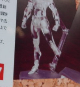 main photo of figma archetype_Next: He