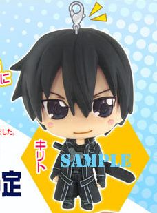 main photo of Colorfull Collection Sword Art Online: Kirigaya Kazuto (Kirito)