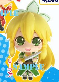 main photo of Colorfull Collection Sword Art Online: Kirigaya Suguha (Leafa)