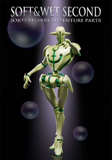 main photo of Statue Legend Jojolion 40 Soft & Wet Second Ver.