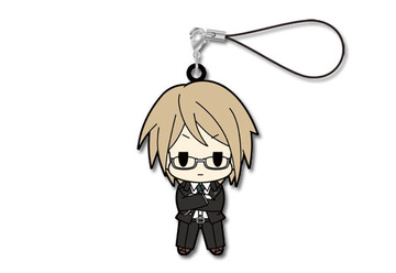 main photo of D4 Dangan Ronpa Rubber Strap Collection Vol.1: Togami Byakuya