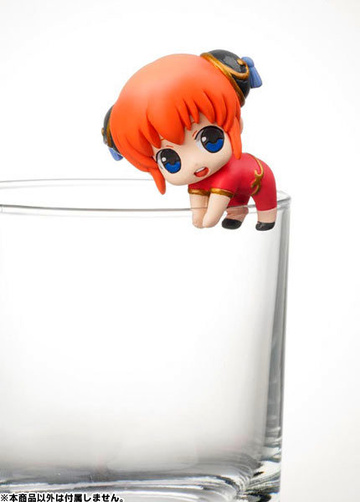 main photo of Ochatomo Series Gintama ~Choito Ippuku Shimasenka?~: Kagura