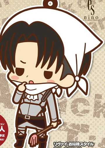 main photo of -es series nino- Attack on Titan Rubber Strap Collection: Levi Cleaning ver.