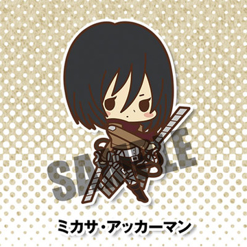 main photo of -es series nino- Attack on Titan Rubber Strap Collection: Mikasa Ackerman