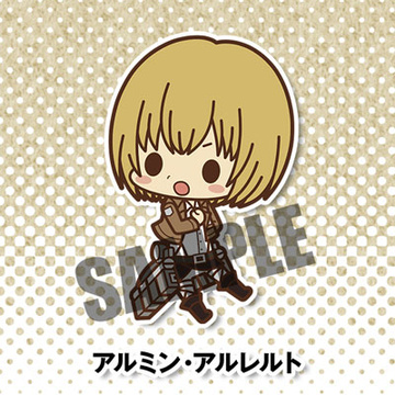 main photo of -es series nino- Attack on Titan Rubber Strap Collection: Armin Arelet