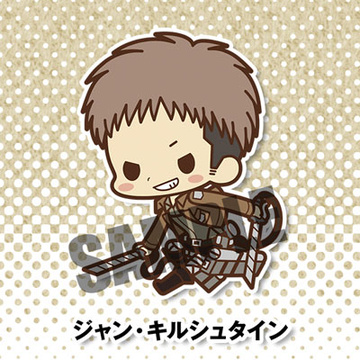 main photo of -es series nino- Attack on Titan Rubber Strap Collection: Jean Kirschtein
