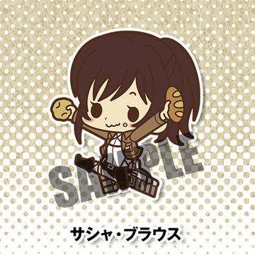 main photo of -es series nino- Attack on Titan Rubber Strap Collection: Sasha Braus