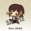 photo of -es series nino- Attack on Titan Rubber Strap Collection: Sasha Braus