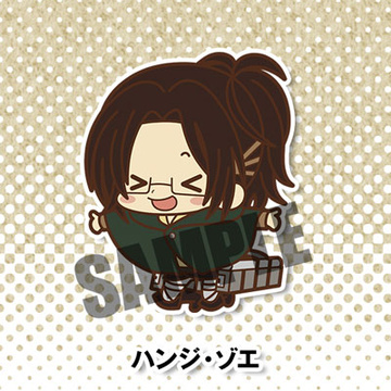 main photo of -es series nino- Attack on Titan Rubber Strap Collection: Hanji Zoe