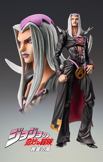 main photo of Super Action Statue 58 Leone Abbacchio