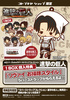 photo of -es series nino- Attack on Titan Rubber Strap Collection: Levi Cleaning ver.
