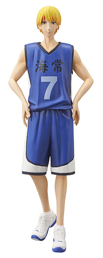 main photo of Kuroko no Basuke DXF Figure ~CrossxPlayers~ 2Q Kise Ryouta