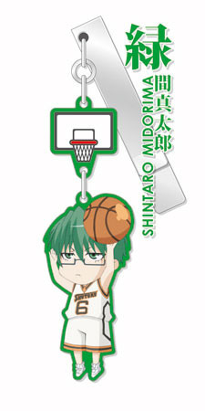 main photo of Kuroko no Basket Yura-Yura Clip Collection: Midorima Shintarou