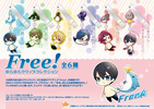 photo of Free! Yura Yura Clip Collection: Nagisa Hazuki