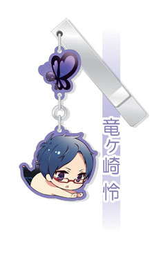 main photo of Free! Yura Yura Clip Collection: Rei Ryugazaki