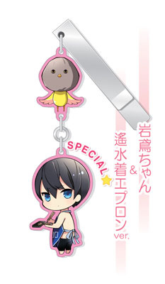 main photo of Free! Yura Yura Clip Collection: Nanase Haruka Special ver.