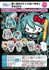 photo of Mascot Key Chain Hello Kitty & Vocaloid: Hello Kitty Megurine Luka Ver.