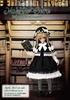 photo of PureNeemo: Sera