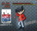 photo of PM Figure Edogawa Conan Lupin Outfit ver.
