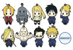 photo of D4 Fullmetal Alchemist Rubber Strap Collection Vol.1: Jean Havoc